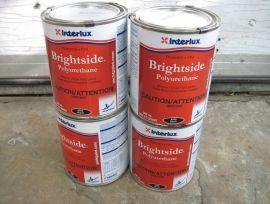 pots de peinture brightside  noir 1 litre