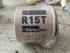 Fuel filter R15T, water separator