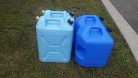 Réservoirs 5 gallons
